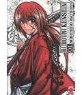 RUROUNI KENSHIN INTEGRAL 01