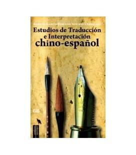 ESTUDIOS DE TRADUCCION E INTERPRETACION CHINO ESPAÑOL