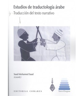 ESTUDIOS DE TRADUCTOLOGIA ARABE TRADUCCION DEL TEXTO NARRAT
