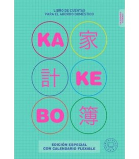 KAKEBO BLACKIE BOOKS EDICION CON CALENDARIO FLEXIBLE